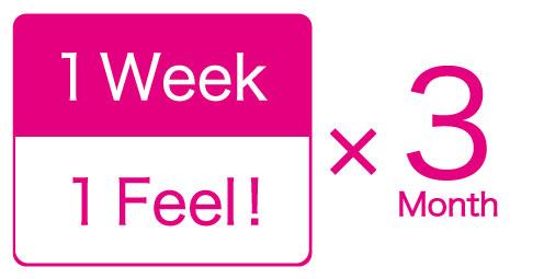1week1feel04