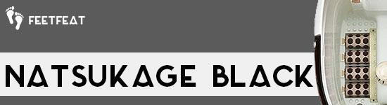 Natsukage Black Foot Spa Banner