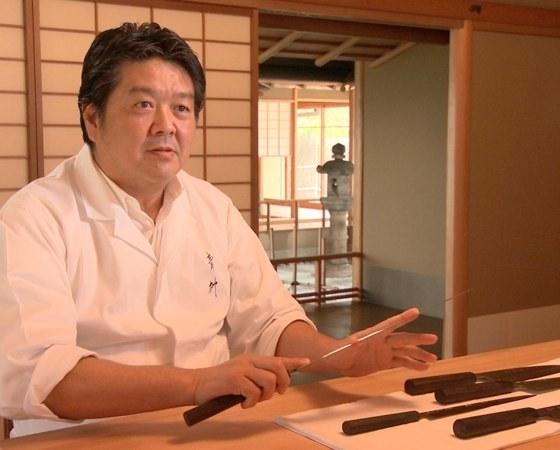 Dokumentation: Koyamas Menü