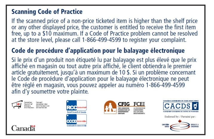 Scanning Code of Practice (SCOP) - Why you need to know it and use it!