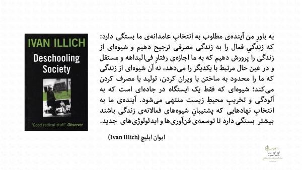 ivan illich-action