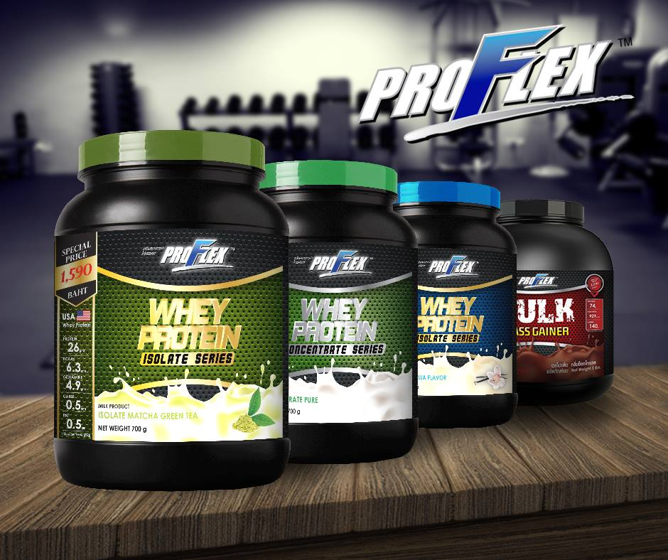 ProFlex Whey Protein Isolate
