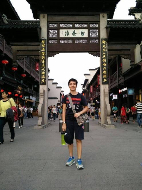 Nanjing - Confucius temple street