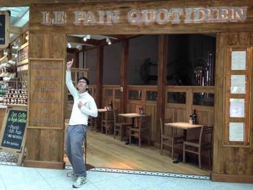 """""""Le Pain"""" restaurant"""