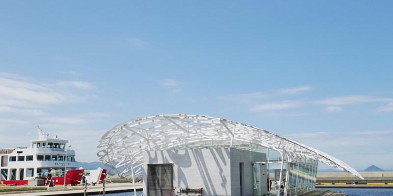 男木島交通 瀨戶內海跳島小旅行 雌雄島渡船從高松港到男木島/貓島 途經女木島/鬼島