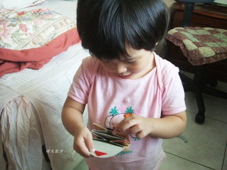親子手作 紙盒零錢包DIY 給孩子的環保小玩具