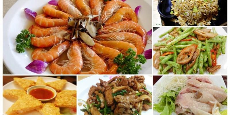 台中熱炒合菜餐廳懶人包︱美味熱炒、合菜、桌菜、年菜 想選哪一家?台中合菜餐廳分區口袋名單