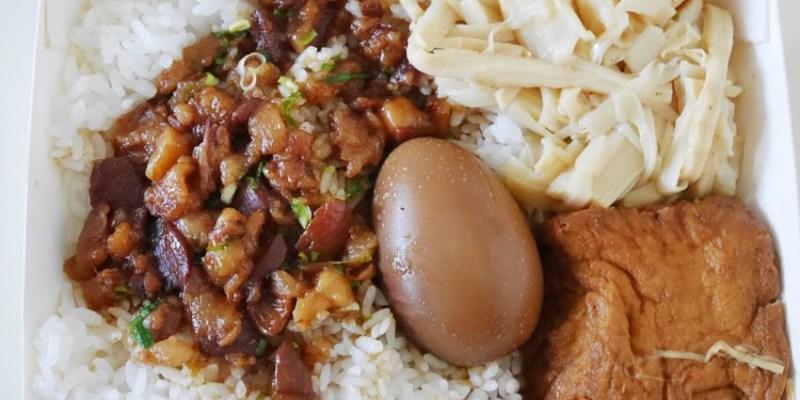 南屯便當 富鼎旺~台中豬腳老店的魯肉飯便當 平價又下飯的小資用餐好選擇