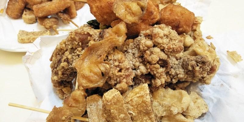 台中鹽酥雞 龍哥雞排精誠店~精誠路老牌鹽酥雞 多年不變的萬惡宵夜好味道 必點三角骨、七里香
