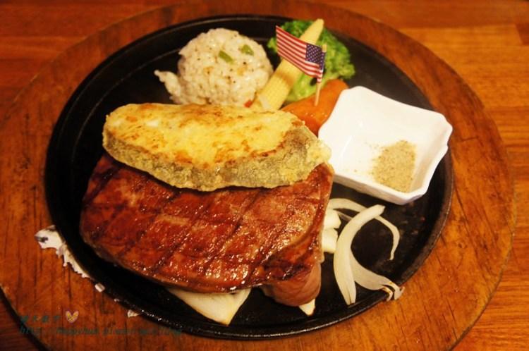 台中牛排|史堤克先生重量級牛排(健行店)~科博館附近 大分量美味牛排 亮眼裝潢 吃飽喝足好選擇