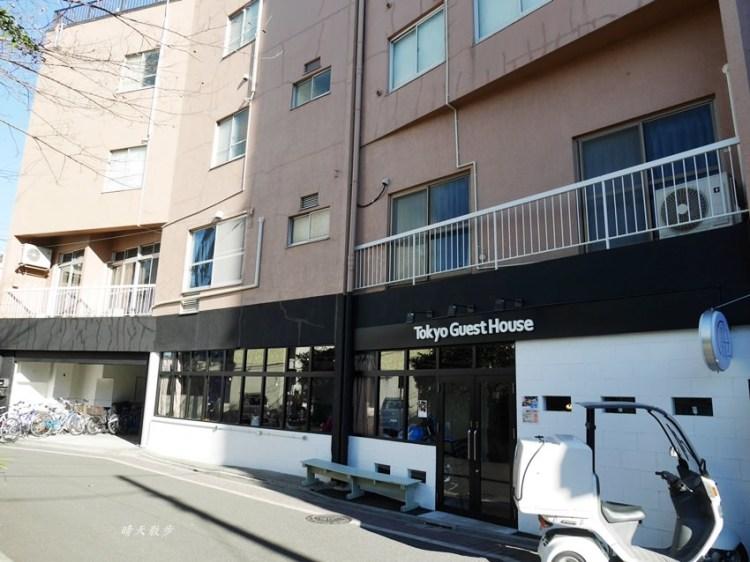 東京平價住宿 東京王子音樂廳青年旅館~平價親子住宿 附早餐 都電荒川線、JR、東京metro可達(Tokyo Guest House Ouji Music Lounge-Hostel)