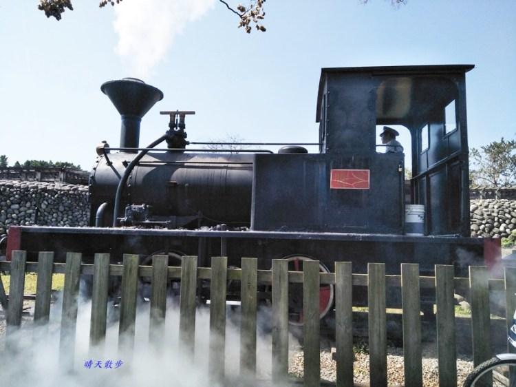 台中親子遊 東豐綠色走廊好好玩!騎車兼賞櫻 還有週末限定的復古小火車!