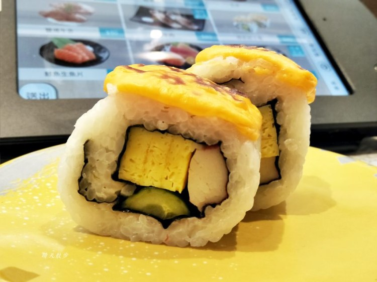 点爭鮮勤美店|迴轉壽司觸控式點餐 新幹線火車送餐挺有趣