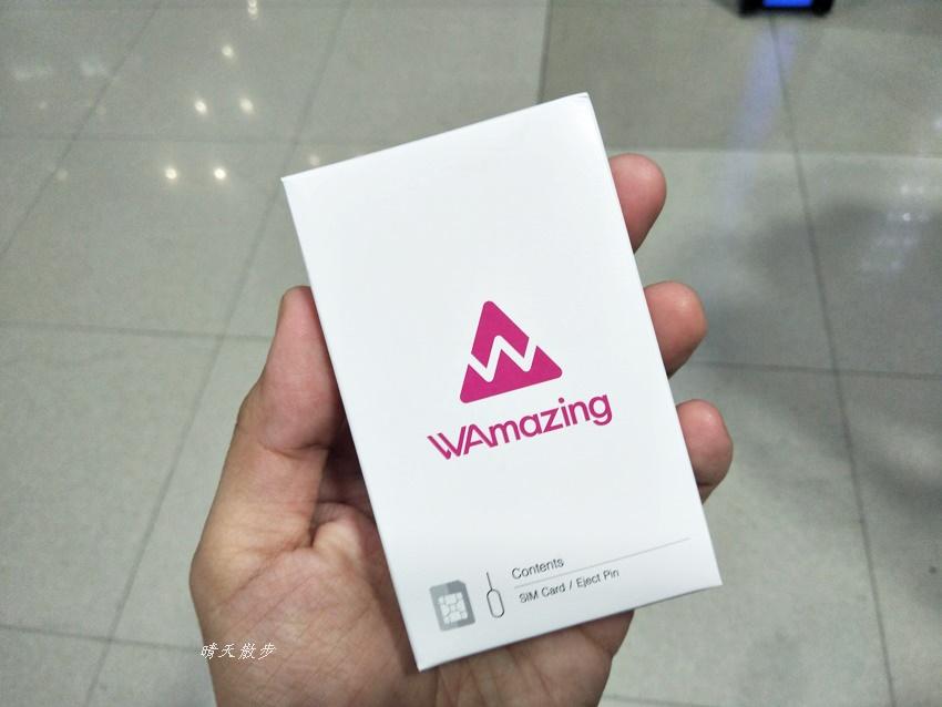 日本上網 大阪關西空港第一航廈到達大廳南出口 領取免費網卡Wamazing sim卡