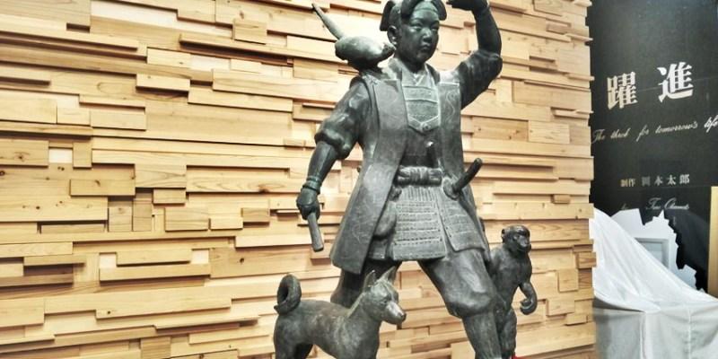 岡山景點|桃太郎傳說~吉備津神社、吉備津彥神社、鬼之城(山陰山陽北九州親子遊)
