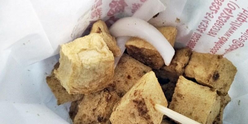 台中炸物|協力旺鹽酥雞~看電影配鹽酥雞 萬代福影城前炸物攤