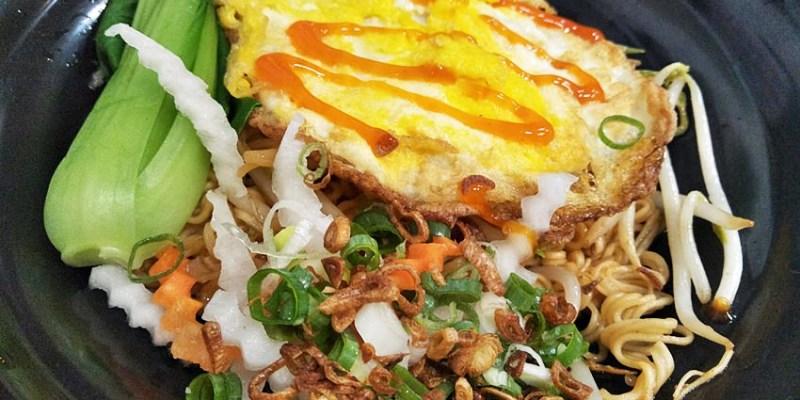 南屯小吃 拾九越南小館~越南人的家鄉味 米線、河粉、越南炒泡麵