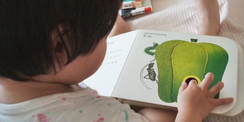 台中活動 Bookstart閱讀起步走 五歲以下嬰幼兒 107/9/22起國資圖初辦借閱證 可領取閱讀禮袋