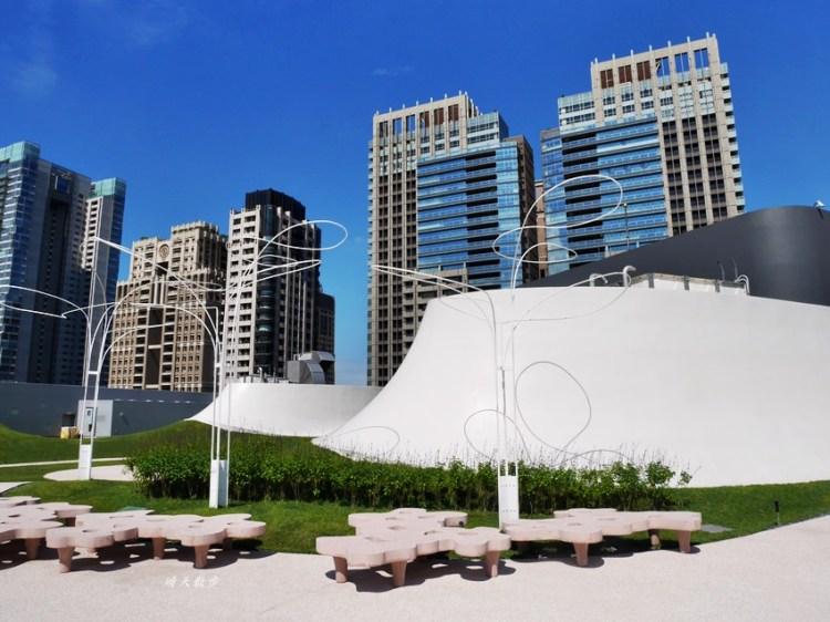 台中景點|台中國家歌劇院頂樓空中花園~七期豪宅區裡的開放空間 曲牆火山口 彷彿小王子的星球