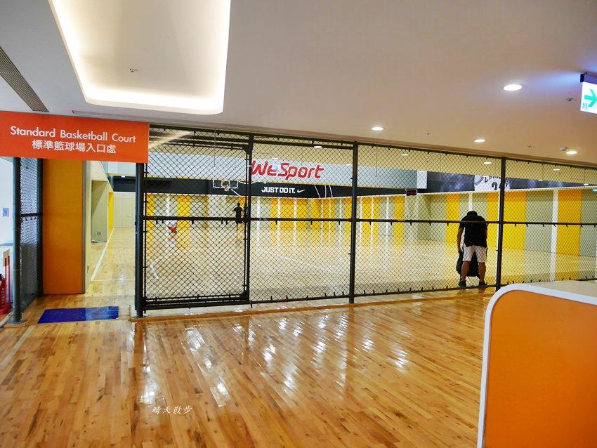 大魯閣新時代|WeSport籃球場~有冷氣的室內籃球場 颳風下雨也能打籃球 - 晴天散步