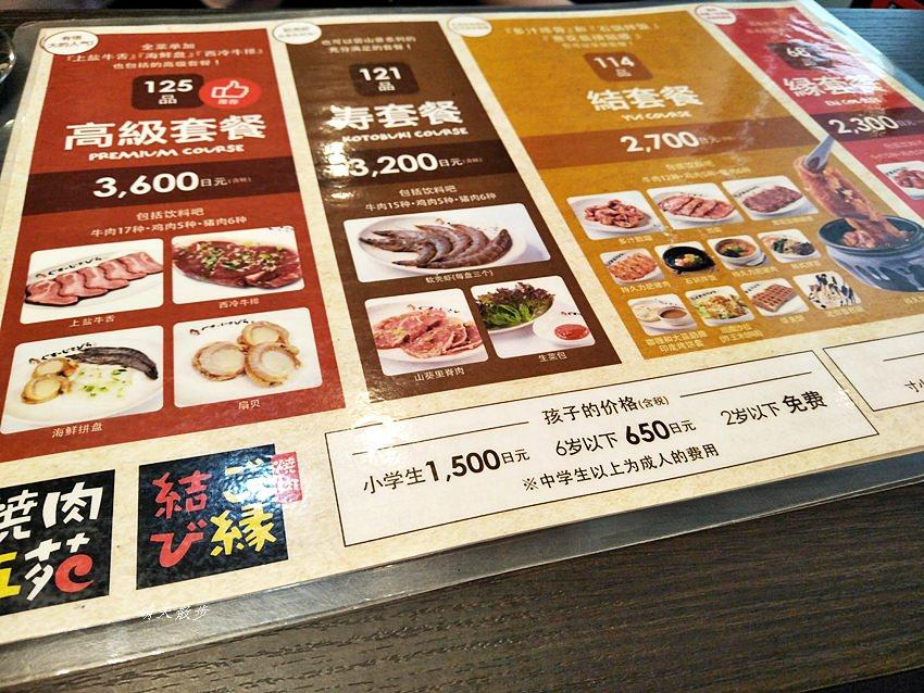 沖繩燒肉|燒肉五苑古島站前店~那霸燒肉吃到飽不限時 冰淇淋、飲料無限享用 中文平板點餐