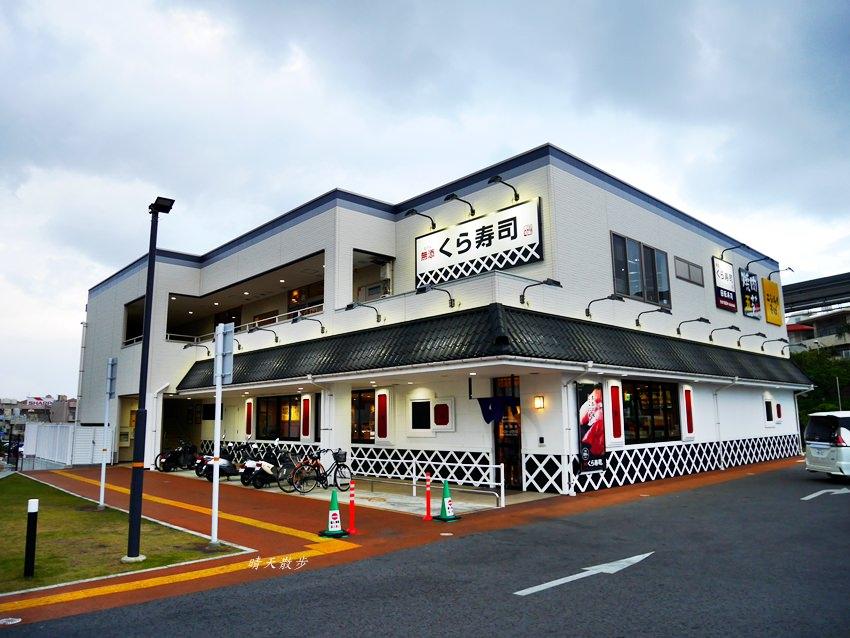 沖繩美食 藏壽司古島站前店~平價迴轉壽司Kura Sushi 那霸單軌電車古島站 平板點餐很方便