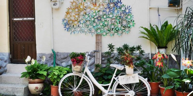台中景點 柳川古道~第二市場附近 環保美化可愛社區