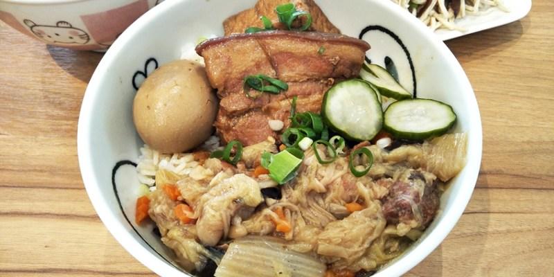中區便當|白菜滷什~舊城區裡的美味爌肉飯、粉腸湯 店面好像咖啡館