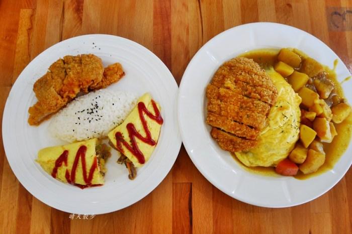 西區早午餐|秘密廚房~台中平價早午餐老店 咖哩飯、義大利麵、商業午餐選擇多多