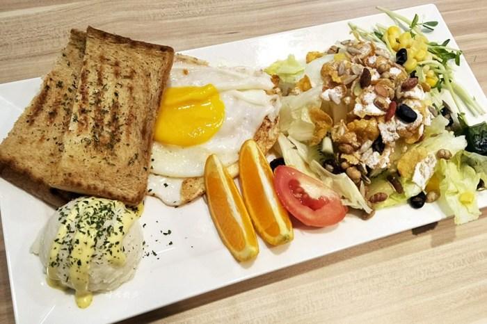 南屯早午餐 豐滿早午餐 台中大業店~餐點豐盛 拿鐵好喝 大業國中對面