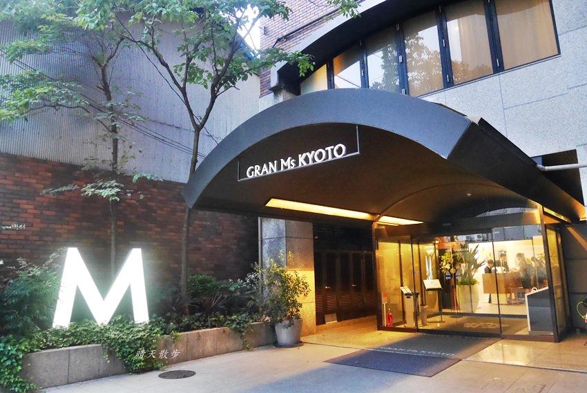 京都住宿 京都格蘭小姐飯店 Hotel Gran Ms Kyoto~近京都地鐵站 富設計感平價住宿 看京都祇園祭很方便