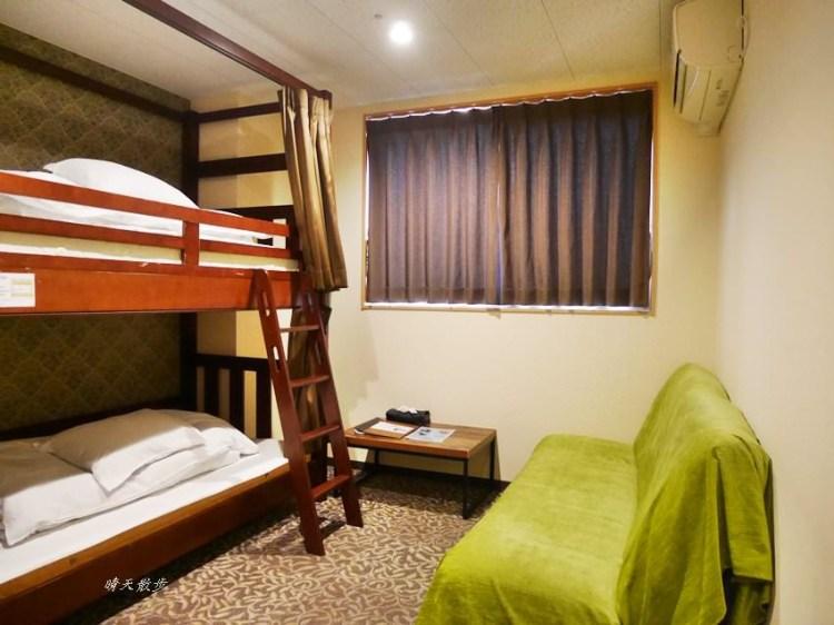 大阪住宿 難波南香音旅舍~新今宮站 有獨立衛浴的青年旅館  有三人房