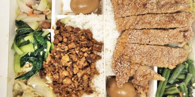 南屯便當 港尾爌肉飯~東興路美食小吃 平價家常便當、簡餐 可外送