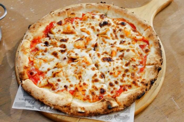公益路美食|薄多義義式手工披薩~義式餐點美味 個人低消200元 特色餐廳好吸睛