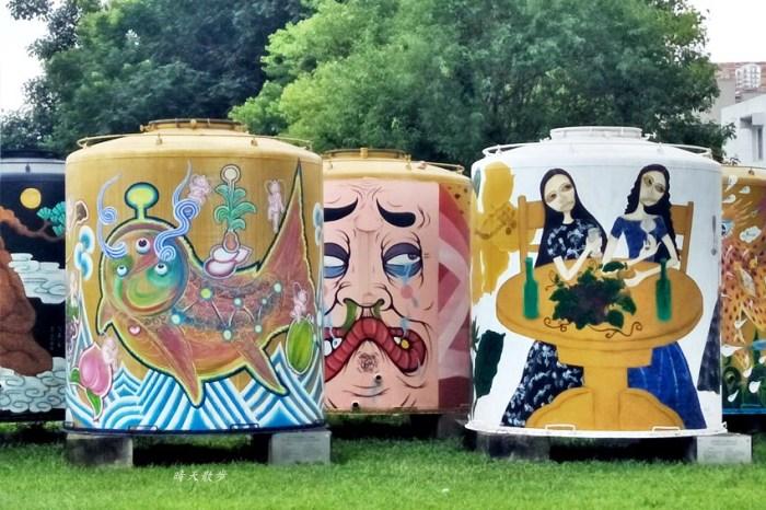 台中景點|台中舊酒廠藝術家酒桶彩繪 台中文創園區路邊彩繪藝術好吸睛