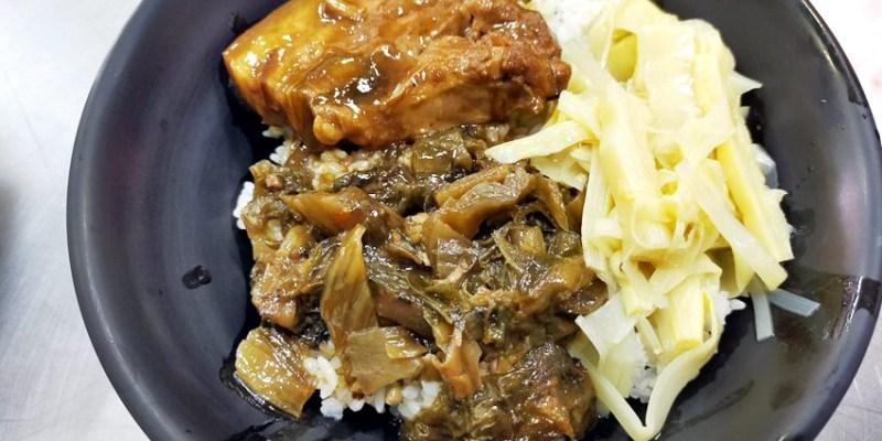 雙十路美食 祖傳肉圓~台中車站附近傳統小吃店 爌肉飯、肉圓、赤肉羹湯