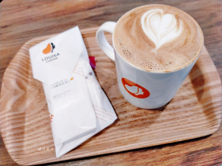 2020 06 25 12 30 03 978 - 西區早午餐 路易莎咖啡東興門市~喝咖啡、吃早午餐、聊天聚會好地方,有wifi、不限時