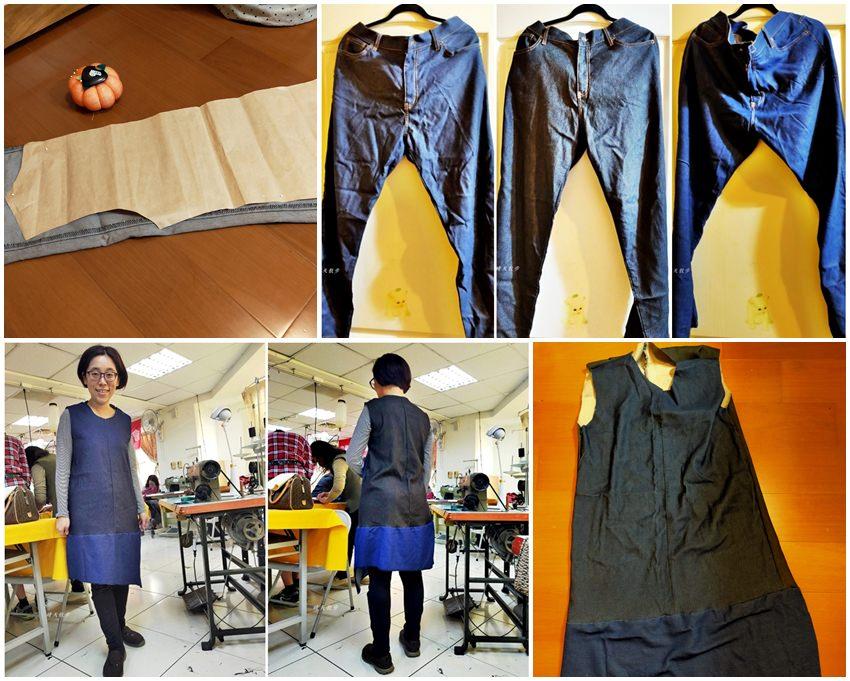 舊衣改造DIY 三條牛仔褲/長褲褲管,拼接成背心裙