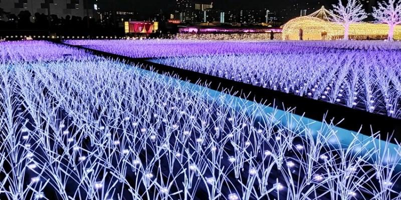 東京景點 大井競馬場冬天光之大祭典~冬天夜間限定,賽馬場變成漂亮的百萬燈會,東京單軌電車可到