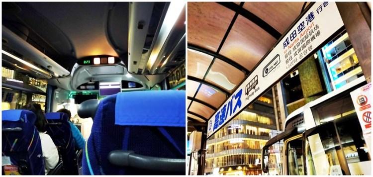 成田機場交通 成田機場巴士TYO-NRT,往返東京和成田機場最平價交通,上車購票,有到機場附近旅館的班次(Tokyo Shuttle和The Access Narita合併運行)