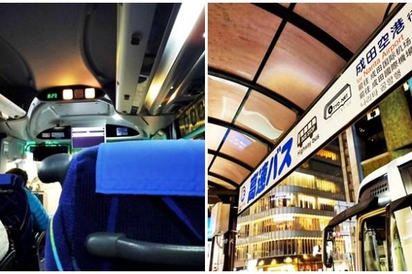 成田機場交通|成田機場巴士TYO-NRT,往返東京和成田機場最平價交通,上車購票,有到機場附近旅館的班次(Tokyo Shuttle和The Access Narita合併運行)