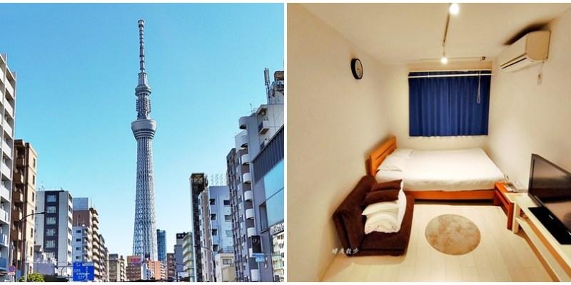 東京住宿|Asakusa Koma House~平價公寓式酒店,附廚房、洗衣機,近地鐵淺草站,有三人房、家庭房