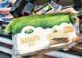 好市多|超好吃的起司片~哈伐第切片乾酪 一包32片Arla HAVARTI Cheese Costco必買好物