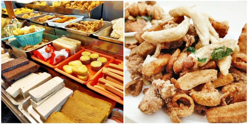 台中炸物 逢甲阿郎精誠店~品項超豐富的熱門炸物攤,台中精誠路逢甲阿郎,主打鹽酥雞、特大雞排