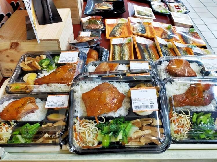 台中便當|家樂福熟食區平價便當,一主菜五配菜,只要65元,菜色挺豐富喔!