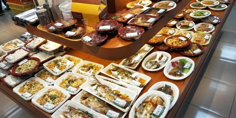 台中便當|楓康超市便當好多喔!台式便當、日式便當、壽司便當通通有,還有熟食小菜、潤餅、肉粽!