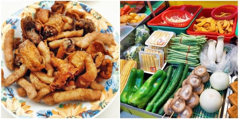 台中炸物|榮壬鹹酥雞滷味~近百種炸物和滷味食材,選擇豐富的宵夜