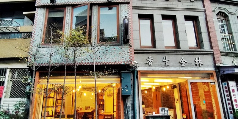 台中下午茶|研香所 林金生香的糕餅午茶~南屯老街老宅裡的台式糕餅下午茶,近萬和宮、南屯市場