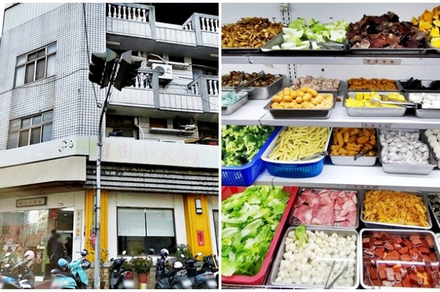 台中吃到飽|自由小火鍋~東區自由路299元平價火鍋吃到飽,食材超豐富!