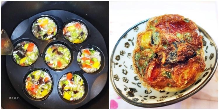 FMD新陳代謝飲食菜單/食譜~綜合蔬菜蛋白馬芬(三階皆可)